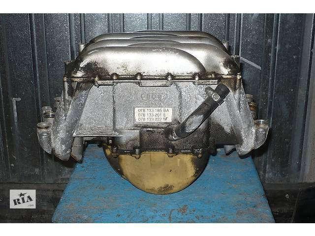 Продам коллектор впускной Audi A6 (C4) на двигатель 2,6 л- объявление о продаже  в Кременчуге