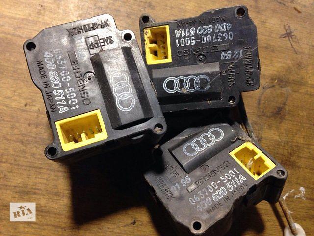 купить бу Б/у  для легкового авто Audi Сервопривод отопление  063700-5001 в Харькове