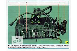 б/у Балка мотора Opel Astra H TwinTop