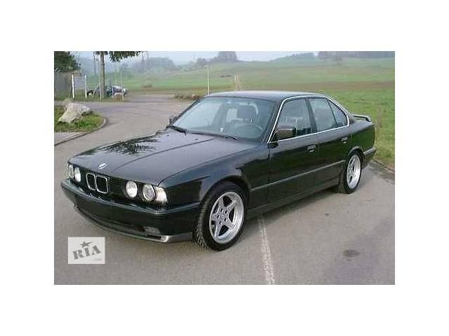 бу Б/у  для седана BMW 525 е34 в Мариуполе (Донецкой обл.)