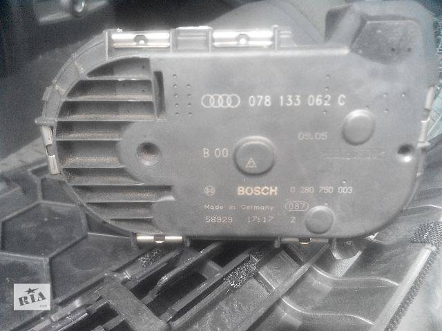 Б/у дросельная заслонка/датчик для легкового авто Audi A6 2006- объявление о продаже  в Львове