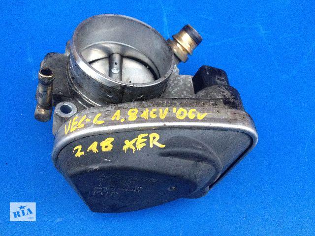 продам Б/у дросельная заслонка/датчик для легкового авто Opel Vectra C 1.8 16V (Z18XER) A2C53082075 бу в Луцке