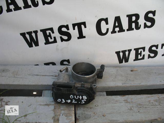 Б/у дросельная заслонка/датчик для легкового авто Subaru Outback- объявление о продаже  в Луцке