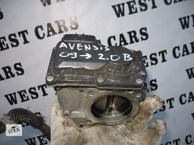 Б/у дросельная заслонка/датчик для легкового авто Toyota Avensis 2010- объявление о продаже  в Луцке