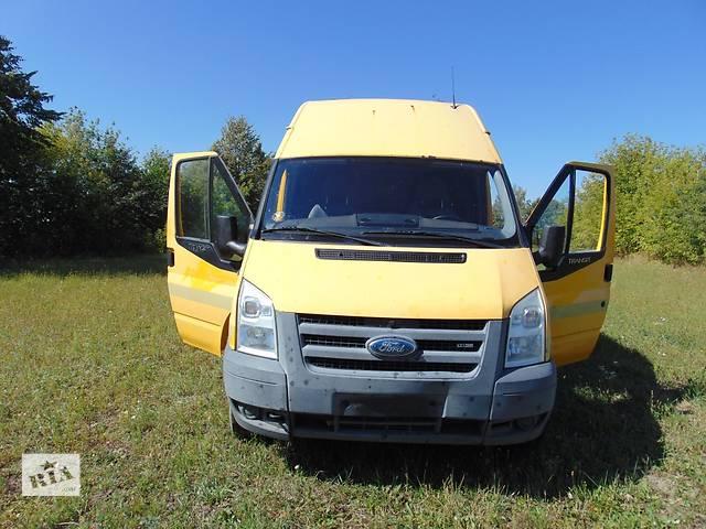 продам Б/у дверь боковая/передняя/задняя Форд Транзит Ford Transit с 2006- бу в Ровно