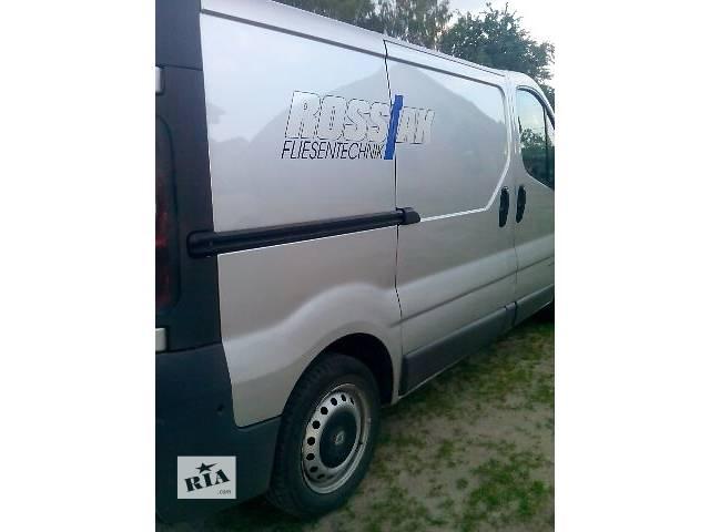 Б/у дверь боковая сдвижная для грузовика Renault Trafic Opel Vivaro, Nissan Primastar- объявление о продаже  в Ковеле