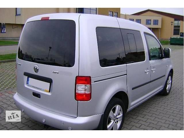 продам Б/у дверь боковая сдвижная для легкового авто Volkswagen Caddy бу в Яворове