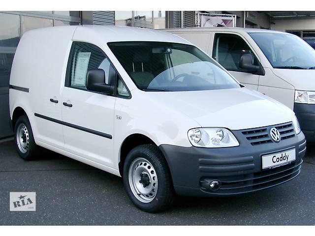 бу Б/у дверь боковая сдвижная для легкового авто Volkswagen Caddy в Ровно