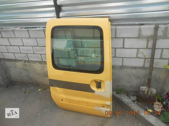 Б/у дверь боковая сдвижная для Renault Kangoo- объявление о продаже  в Житомире