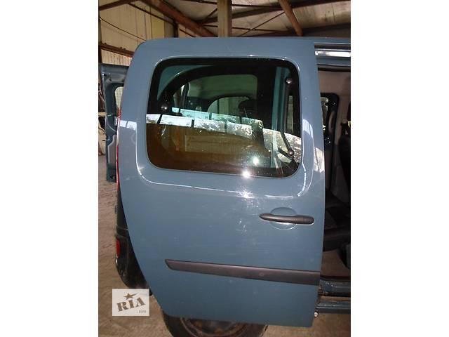 Б/у Дверь боковая сдвижная Renault Kangoo,Рено Канго,Кенго 1,5DCI K9K 2008-2012- объявление о продаже  в Рожище