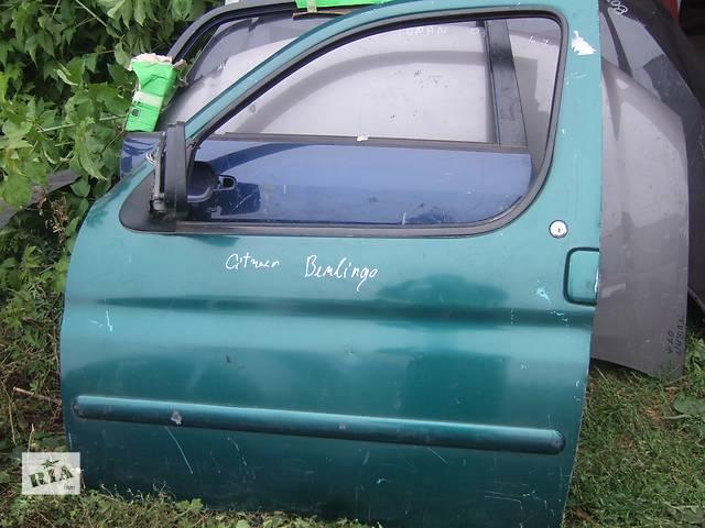 купить бу Б/у дверь передняя для легкового авто Citroen Berlingo в Ровно