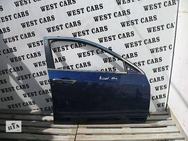 купить бу Б/у дверь передняя для легкового авто Honda Accord 2009 в Луцке