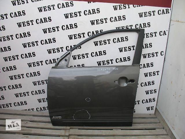 Б/у дверь передняя для легкового авто Kia Sorento 2010- объявление о продаже  в Луцке