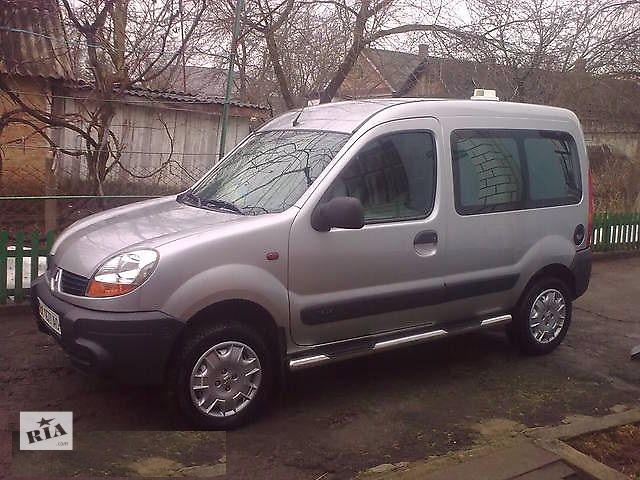купить бу Б/у дверь передняя для легкового авто Renault Kangoo 2006 в Днепре (Днепропетровске)