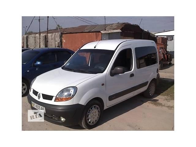 купить бу Б/у дверь передняя для легкового авто Renault Kangoo в Днепре (Днепропетровск)