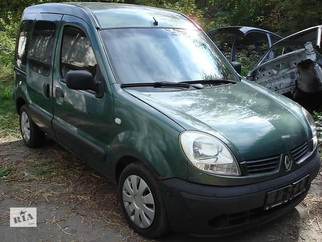 продам Б/у дверь передняя для легкового авто Renault Kangoo бу в Полтаве