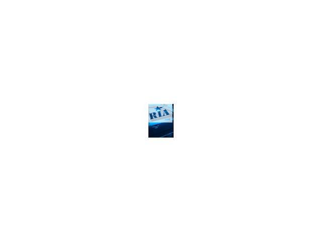 Б/у дверь передняя для легкового авто Skoda Octavia- объявление о продаже  в Ивано-Франковске