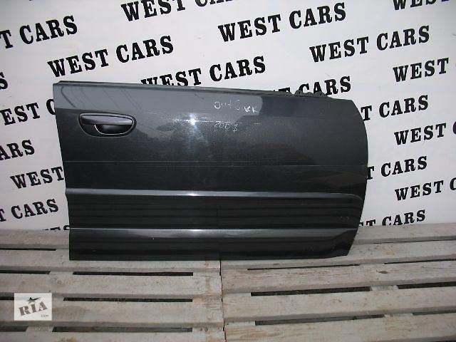 Б/у дверь передняя для легкового авто Subaru Outback 2006- объявление о продаже  в Луцке
