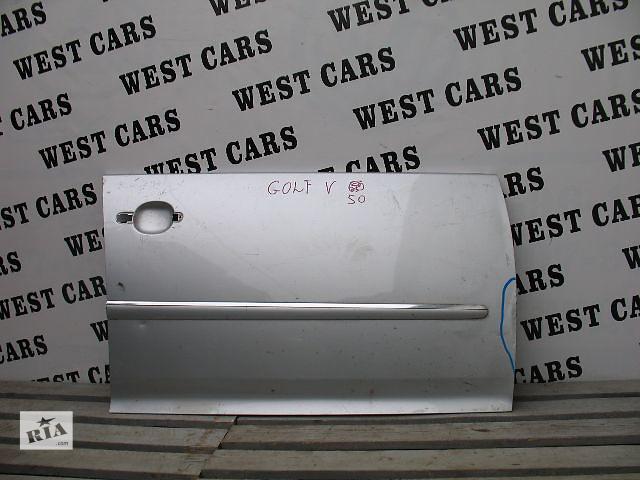 продам Б/у дверь передняя для легкового авто Volkswagen Golf V бу в Луцке