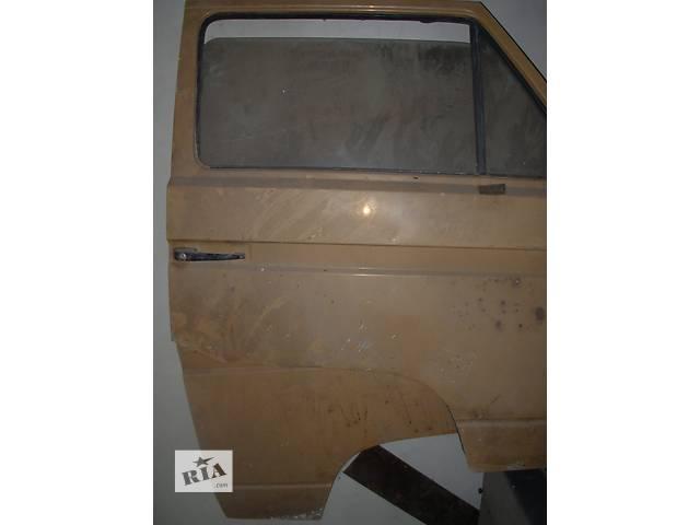 Б/у дверь передняя для микроавтобуса Volkswagen T2 (Transporter)- объявление о продаже  в Луцке
