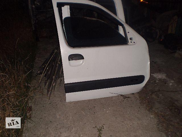 Б/у дверь передняя для пикапа Renault Kangoo 2005- объявление о продаже  в Киеве