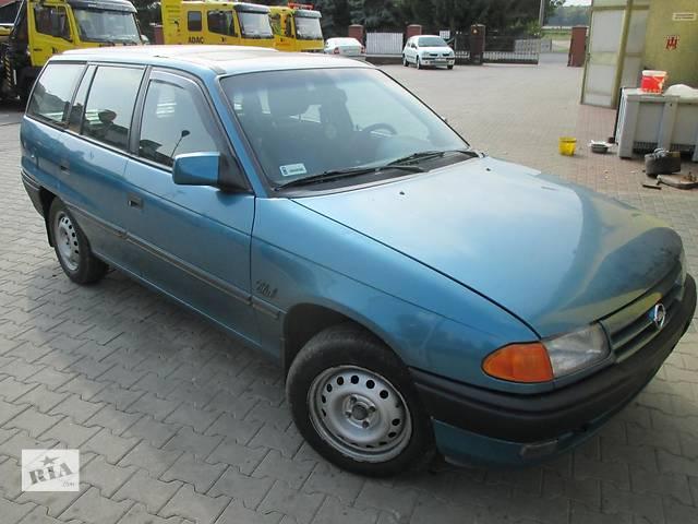 продам Б/у дверь передняя для универсала Opel Astra F бу в Львове
