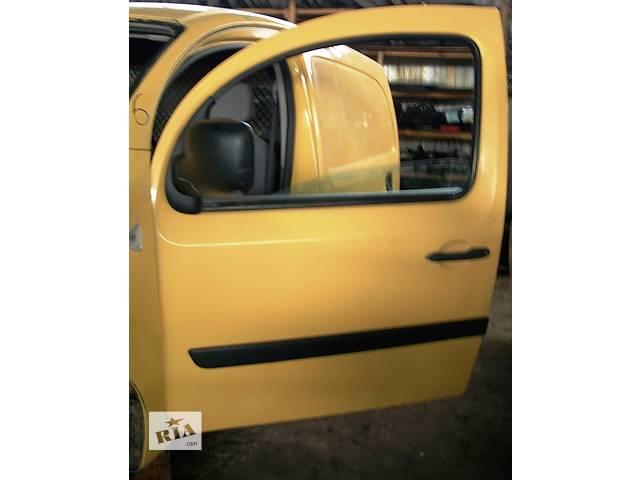 бу Б/у Дверь передняя Двері передні (в кольорі) Renault Kangoo Рено Кенго '08-12 в Рожище