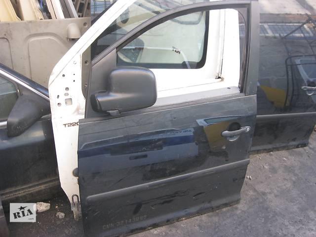 Б/у дверь передняя Volkswagen Caddy- объявление о продаже  в Ровно