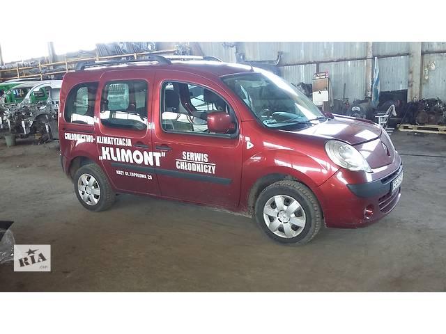 Б/у Дверь передняя, задняя, боковая здвижная на Легковой Renault Kangoo 1,5 dci груз. пасс. 2009- объявление о продаже  в Луцке