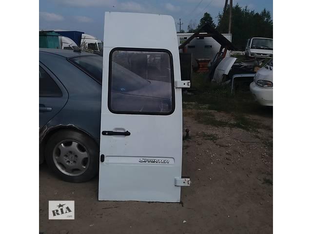 продам Б/у дверь задняя для грузовика Mercedes Sprinter бу в Ковеле