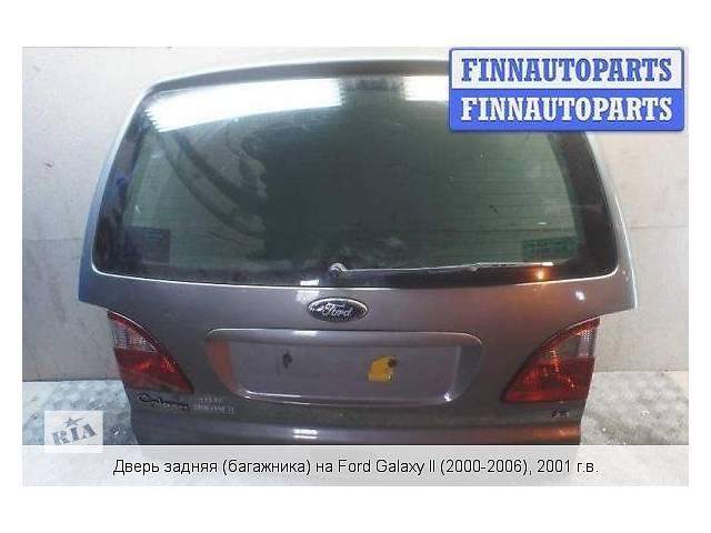 Б/у дверь задняя для легкового авто Ford Galaxy- объявление о продаже  в Лубнах