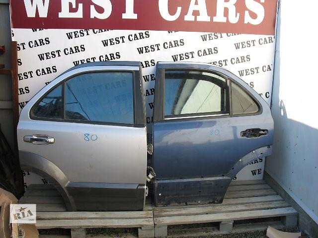 Б/у дверь задняя для легкового авто Kia Sorento 2006- объявление о продаже  в Луцке