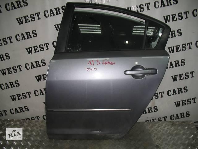 продам Б/у дверь задняя для легкового авто Mazda 3 Sedan бу в Луцке
