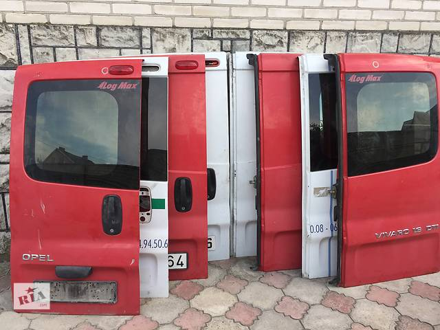 Б/у дверь задняя для легкового авто Opel Vivaro- объявление о продаже  в Ковеле