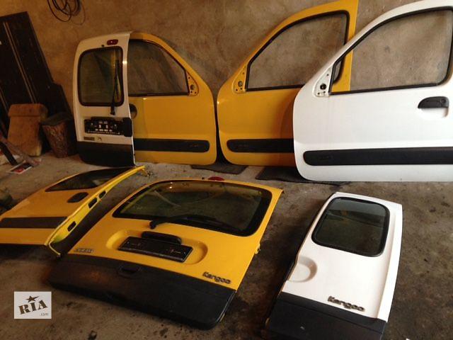 бу Б/у дверь задняя для легкового авто Renault Kangoo 1998-2015гв в Одессе