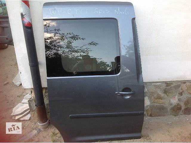 бу Б/у дверь задняя для легкового авто Volkswagen Caddy в Львове