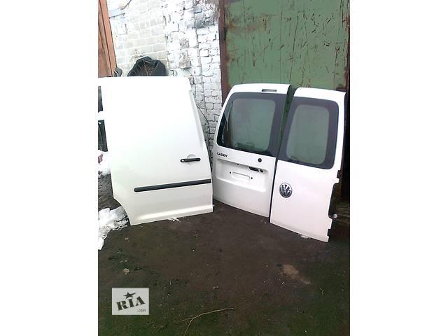 продам Б/у дверь задняя для легкового авто Volkswagen Caddy бу в Ровно