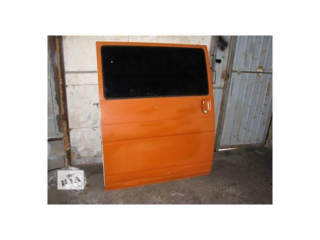 бу Б/у Дверь задняя Оранжевая R Volkswagen T4 (Transporter) 1998 в Киеве