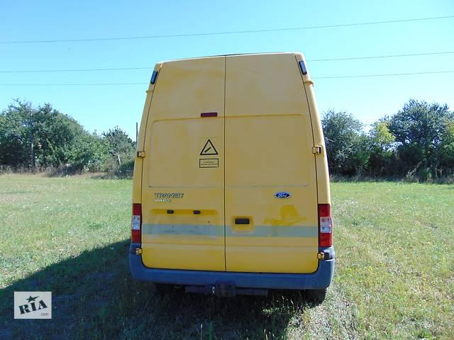 продам Б/у дверь задняя / передняя / боковая Ford Transit Форд Транзит с 2006г. бу в Ровно