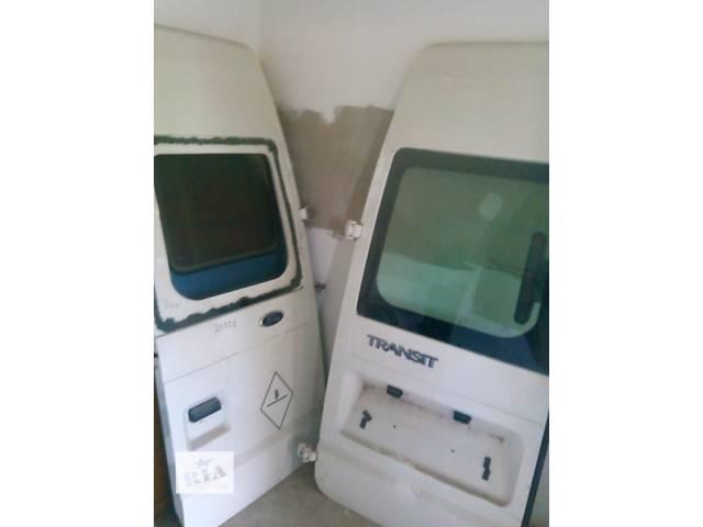 продам Б/у двері задні для легкового авто Ford Transit бу в Львове