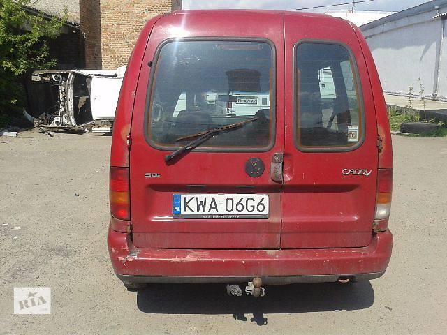 Б/у двері задні для легкового авто Volkswagen Caddy 2000- объявление о продаже  в Ровно