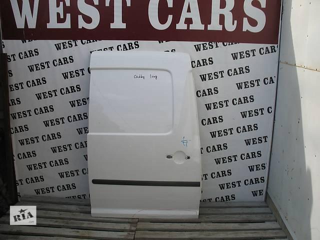 бу б/у Двери/багажник и компоненты Дверь боковая сдвижная Легковой Volkswagen Caddy 2006 в Луцке
