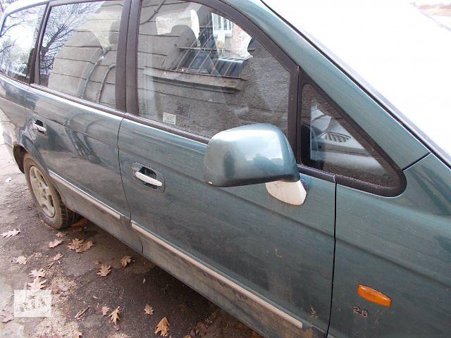 Б/у Дверь передняя Легковой Hyundai Trajet- объявление о продаже  в Стрые