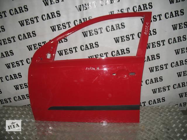 продам б/у Двери/багажник и компоненты Дверь передняя Легковой Opel Astra H Hatchback бу в Луцке