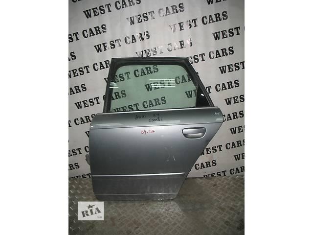 б/у Двери/багажник и компоненты Дверь задняя Легковой Audi A4 2005- объявление о продаже  в Луцке