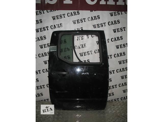 б/у Двери/багажник и компоненты Дверь задняя Легковой Nissan Navara 2008- объявление о продаже  в Луцке