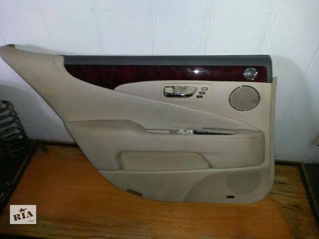 б/у Двери/багажник и компоненты Карты дверей Легковой Lexus LS 460 Седан 2007- объявление о продаже  в Николаеве