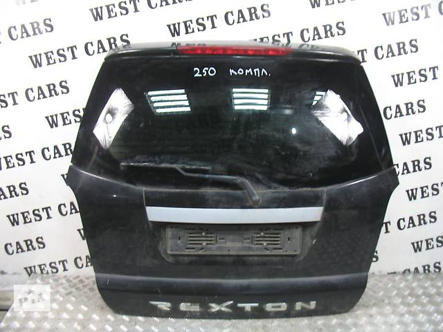 бу б/у Двери/багажник и компоненты Крышка багажника Легковой SsangYong Rexton II в Луцке