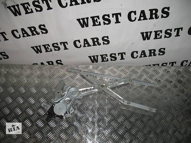 купить бу б/у Двери/багажник и компоненты Стеклоподъемник Легковое авто Mitsubishi ASX в Луцке