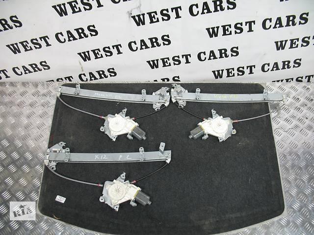 б/у Двери/багажник и компоненты Стеклоподъемник Легковое авто Nissan Micra Hatchback (5d) 2007- объявление о продаже  в Луцке